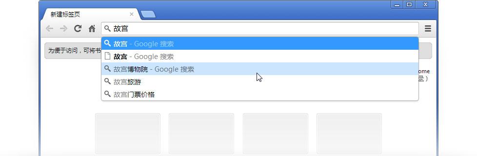 Как сделать гугл в поисковой системе